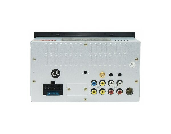 System multimedialny BLOW AVH-9880 2DIN 7
